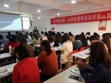 曲靖市教师招聘考试历年公告
