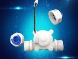 冲奶机 泡茶机 即热式开水机水流传感器