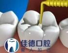 合肥补牙洞费用?补牙多少钱?