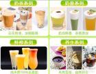 加盟小型奶茶店 缤果时光奶茶加盟费多少