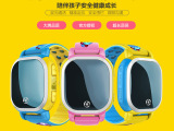 2016新款儿童智能穿戴定位手表 腾讯蓝