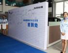 青岛开业策划,庆典策划,会议会务策划,活动执行,搭建工厂