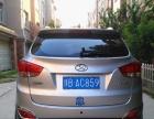 现代ix款 2.0 手动 GL 两驱新锐型 自己爱车,原车漆,无