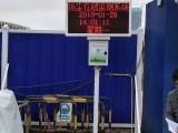 海南建设工程在线扬尘噪音监管系统