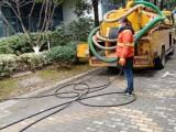 专业承接管道清淤 管道检测 高压清洗 等各类管道业务