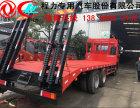 台州市厂家直销解放J6挖掘机平板车 解放小三轴挖掘机平板车