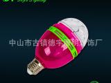 LED迷你水晶魔球灯 E27水晶魔球灯 LED水晶魔球 LED水