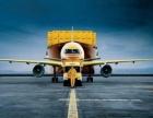 专业国际快递,国际空运,国际物流