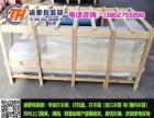 广州上门打木架 建材设备