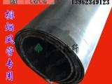 风机法兰垫片 高温防火垫片 硅钛密封垫片苏州品一商标