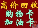 北京方庄收购福卡
