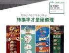 菏泽网站建设|网店运营管理|淘宝|京东店铺装修设计