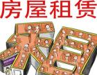 昆明专业的云南房产律师网服务 可信赖的云南房产律师