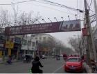 金乡金山街电视台门口跨街广告位招商