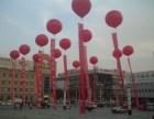 天津出租气球拱门出租户外遮阳帐篷铁马护栏出租专业活动用品租赁