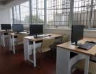 慈溪学建筑CAD软件的地方有么?正规么?学费贵么?