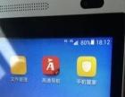华为平板手机,双4G
