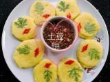 经验丰富韩国料理烧烤厨师长技术上门指导培训