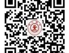 EMBA超级经典国学课程《国学智慧与现代企业管理》