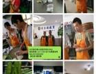 浏阳蒸菜技术培训