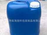 20L塑料桶20公斤化工桶20升方桶水桶