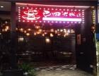 上海巴四老城区炭火蛙锅什么价位?怎么加盟巴四老城区?