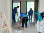 家庭开荒地板打蜡石材翻新地毯清洗专业各种清洁服务