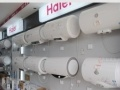 全新海尔电热水器市区750元全套安装到家,全国联保8年假一罚