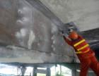专业承接各种建筑加固,打孔拆除工程