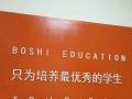 涿州补习班,数学、英语、物理、化学一对一,小班课