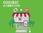 云南APP开发,O2O定制开发,解决企业管理与销售