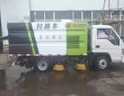 北京清扫车价格