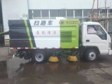 北京清掃車價格