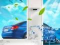 南通专业空调清洗维修服务/清洗空调电话/空调清洗服务