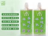宿迁优质瓷砖美缝剂供应商 直销环氧填缝剂