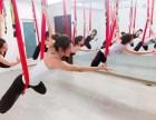 汕头亚体协教练培训学院379名免培训费啦 瑜伽立减4000元