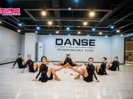 武汉专业拉丁舞集训班培训 成人零基础 速成教学