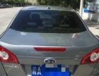 福特蒙迪欧-致胜2010款 2.0 手动 舒适型-拉萨卖福特蒙迪
