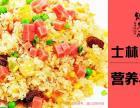 打造非凡风味,锅先森多种美食搭配迎来不少爱好者