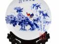 定制陶瓷纪念盘厂家