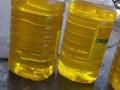 出售葵花籽油,花生油,菜籽,供应饭店