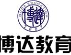 上海中考培训签约班哪个比较好