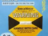 天津一代防震标签防冲击防倾斜标签防碰撞不干标签