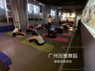 天河阳光都会附近哪里有比较好的瑜伽培训晚上班