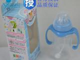 雅培正品新生儿 母婴用品 240ML 宽口径带手柄吸管PP奶瓶Y