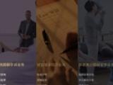 买深圳涉外婚姻纠纷咨询,大成所更实惠