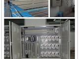 苏州鑫三合工业控制系统有限公司开工了