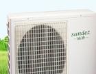 仙迪空气能热水器 仙迪空气能热水器诚邀加盟