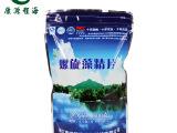 供应康源程海 天然呵护健康 丽程螺旋藻精片500克 正品