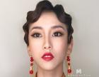 专业化妆造型基础课程